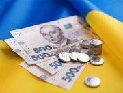 Городской бюджет Херсона за март недополучил порядка 30 миллионов гривен
