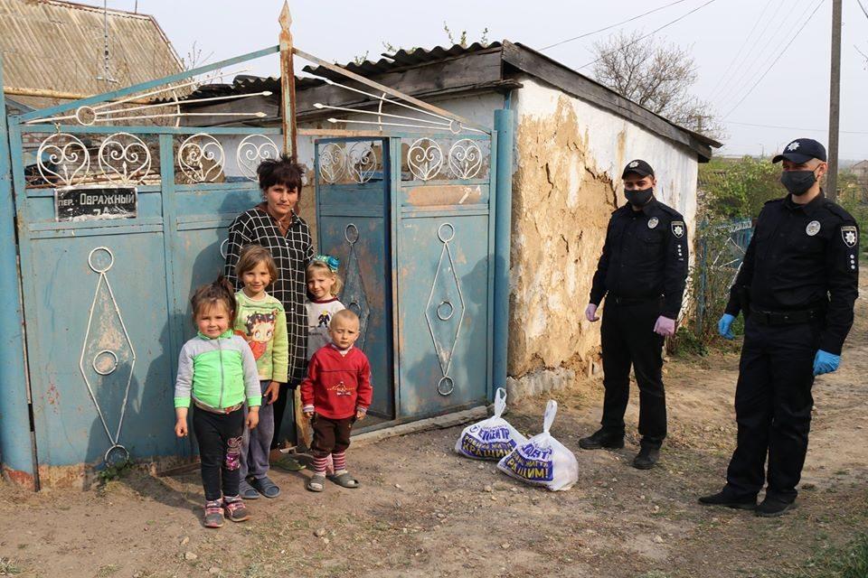поліція, прокудін, благодійна допомога