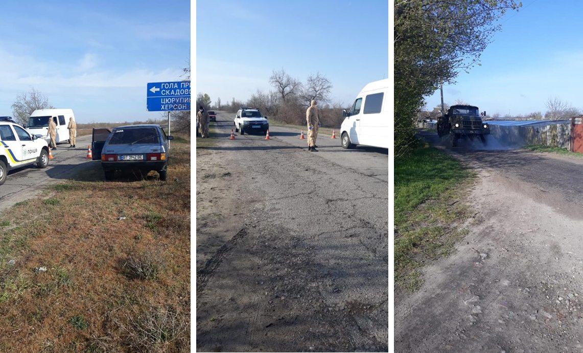 карантин, Потоцький, село, закрито