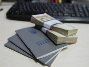 В Виноградовской ОТГ нарушают трудовое законодательство