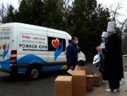 На Херсонщині допомагають лікарням