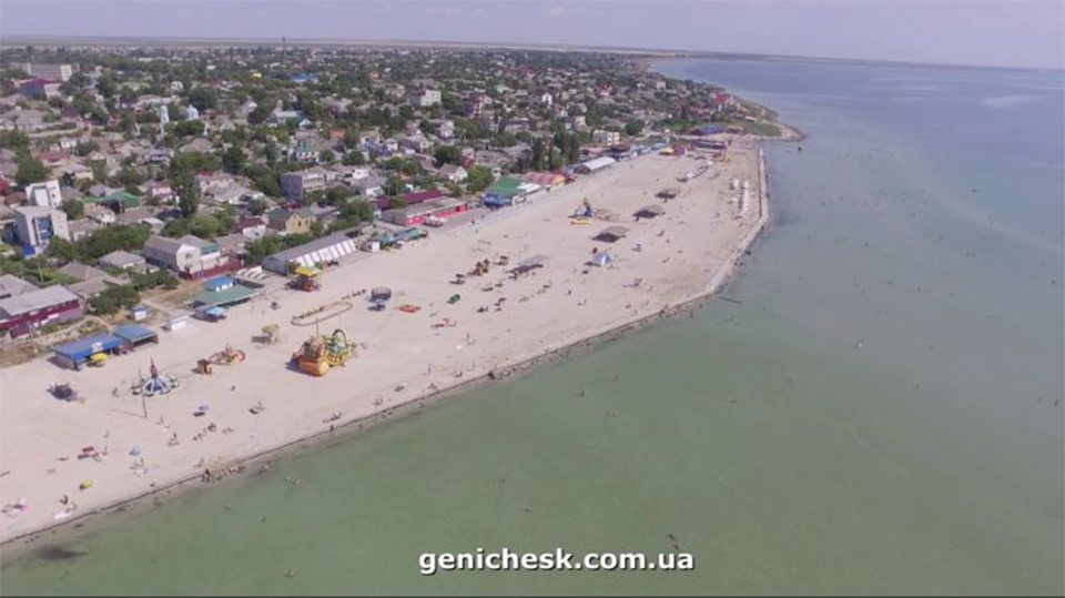 Азовські пляжі, блакитний прапор