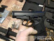 В квартире херсонца обнаружили целый арсенал оружия и боеприпасов