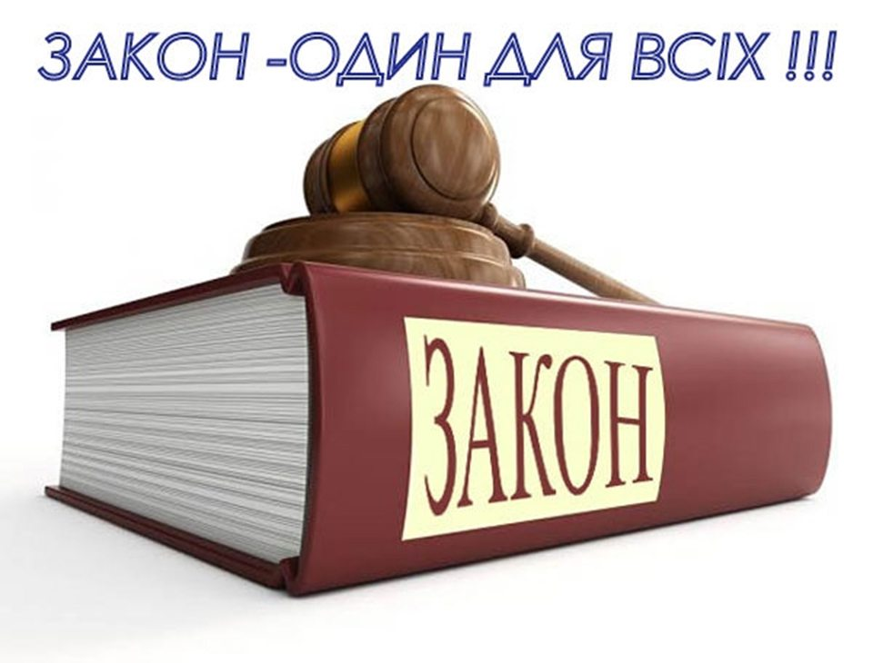 громади, закони, Олешки