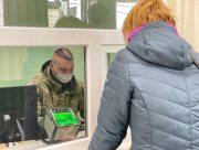 Гражданка Украины пыталась попасть в Крым по поддельному паспорту