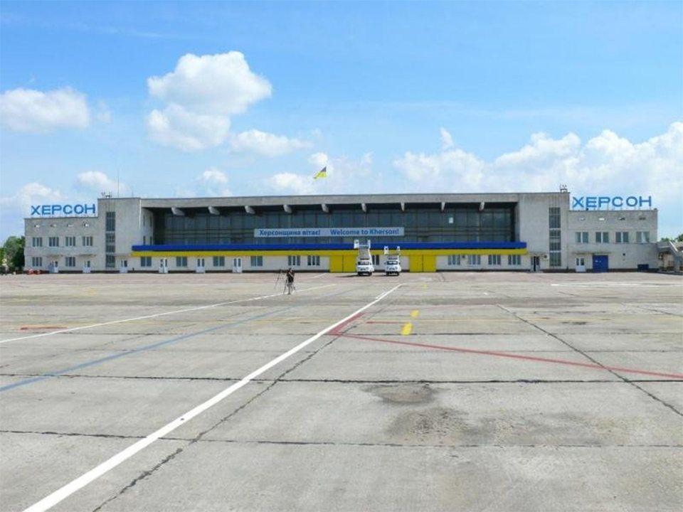 аеропорт, реконструкція, полоса