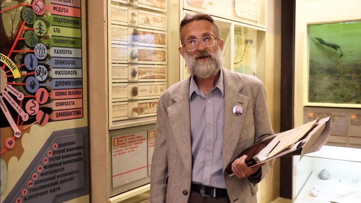 палеонтология, музей, экскурсия