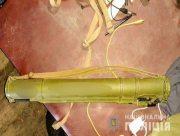 Житель Херсонщины хранил дома гранатомёт, взрывчатку и патроны