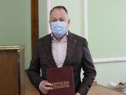 Олександр Самойленко вручив почесні грамоти Херсонської обласної ради