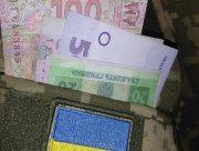 На Херсонщине лучше всех платят военные