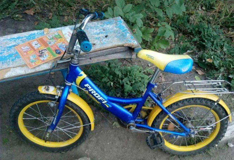 подарок, велосипед, вор
