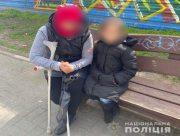 В Херсоне женщина просила милостыню вместе с 8-летней дочкой