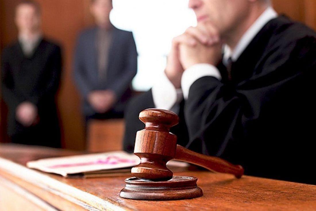 растрата, чиновник, суд
