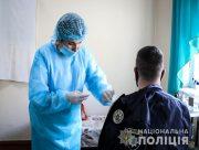 Херсонские полицейские начали прививаться от коронавируса