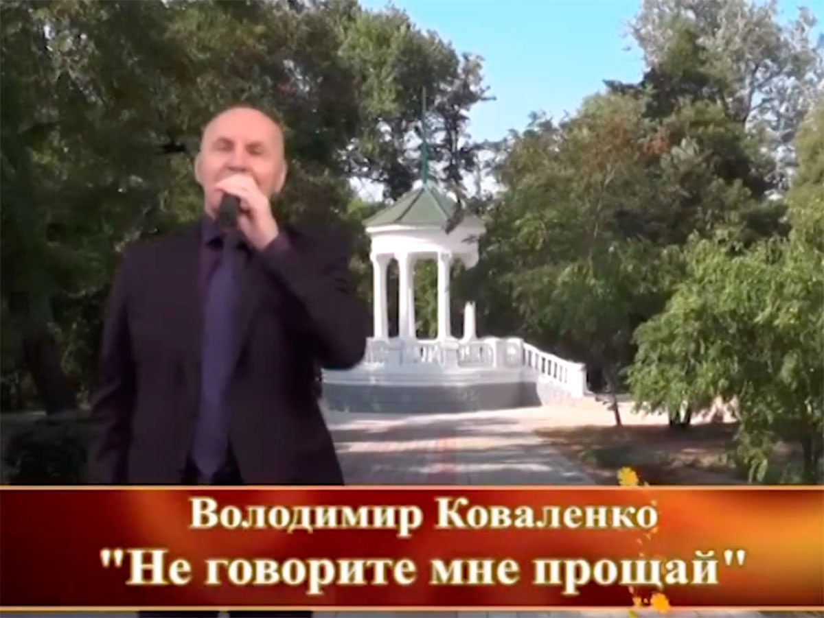 Нова Каховка, відео, Коваленко