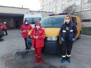 В Скадовске произошла авария в газовой сети