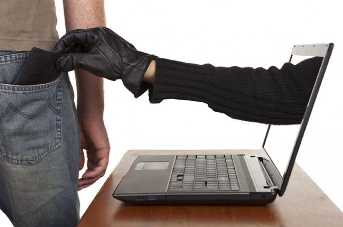 Херсон,интернет-мошенник,киберполиция
