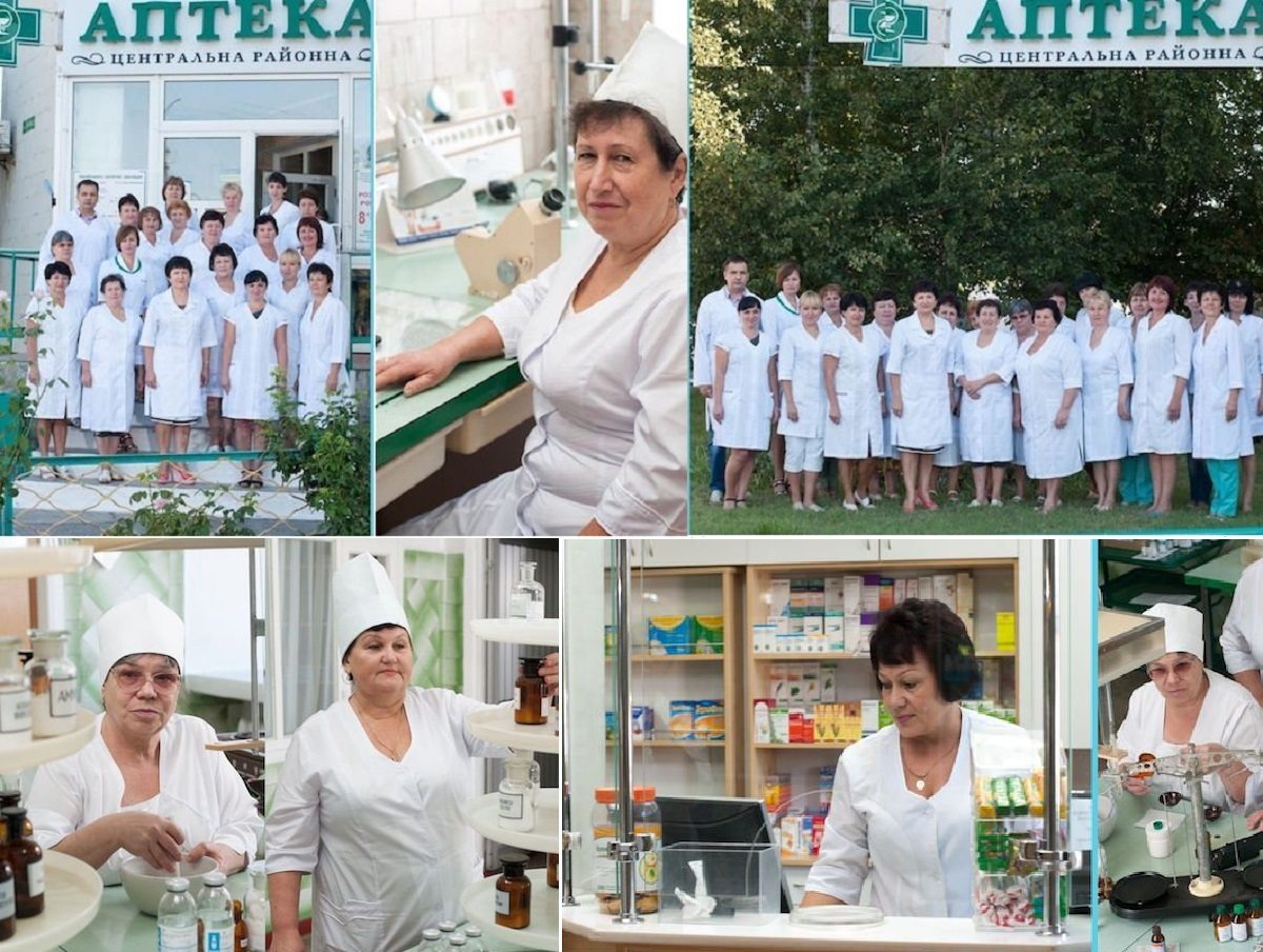 аптека, район, гола пристань, рада, скадовськ