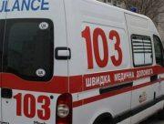 На Херсонщине подросток сбежал от медиков