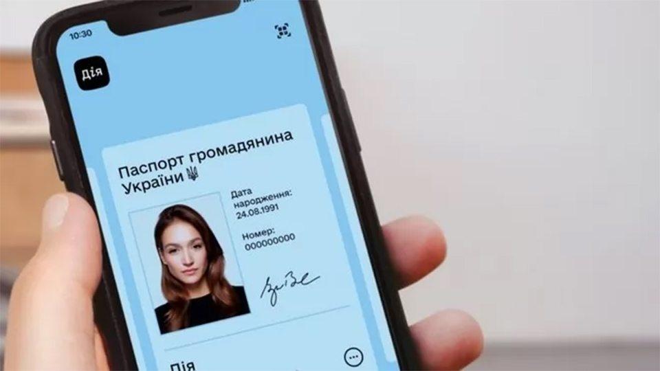 ВНО, электронный паспорт
