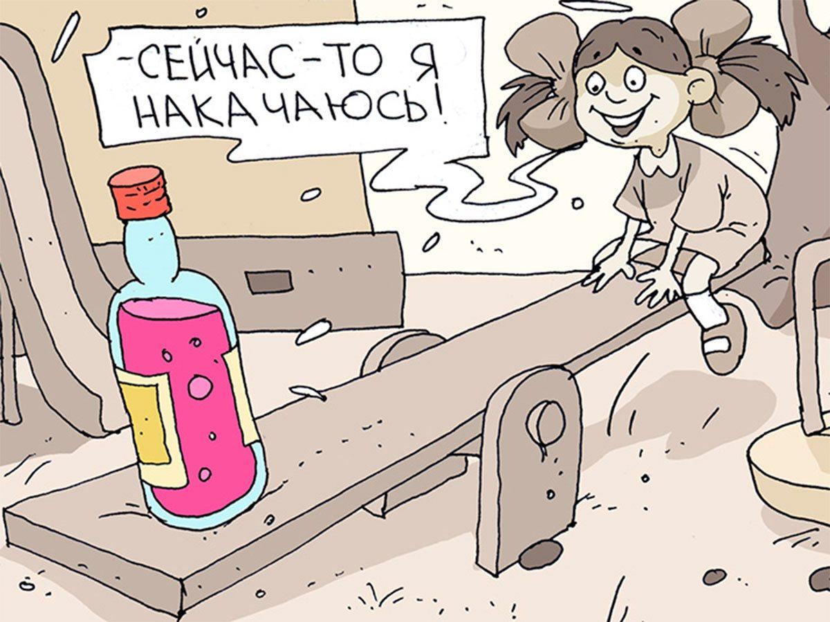 Новоя Каховка, алкоголизм, Яновский