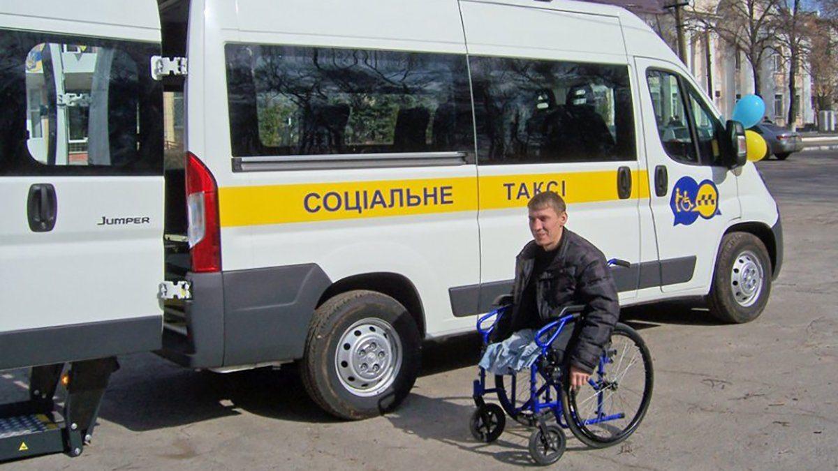 каховка, такси, инввалидность