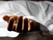 В Каховке мужчина умер на рабочем месте