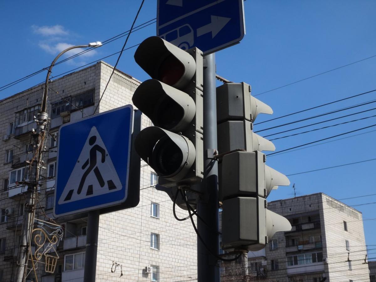 Херсон,светофор,отключение