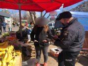 В Херсоне полиция продолжает ликвидировать места стихийной торговли