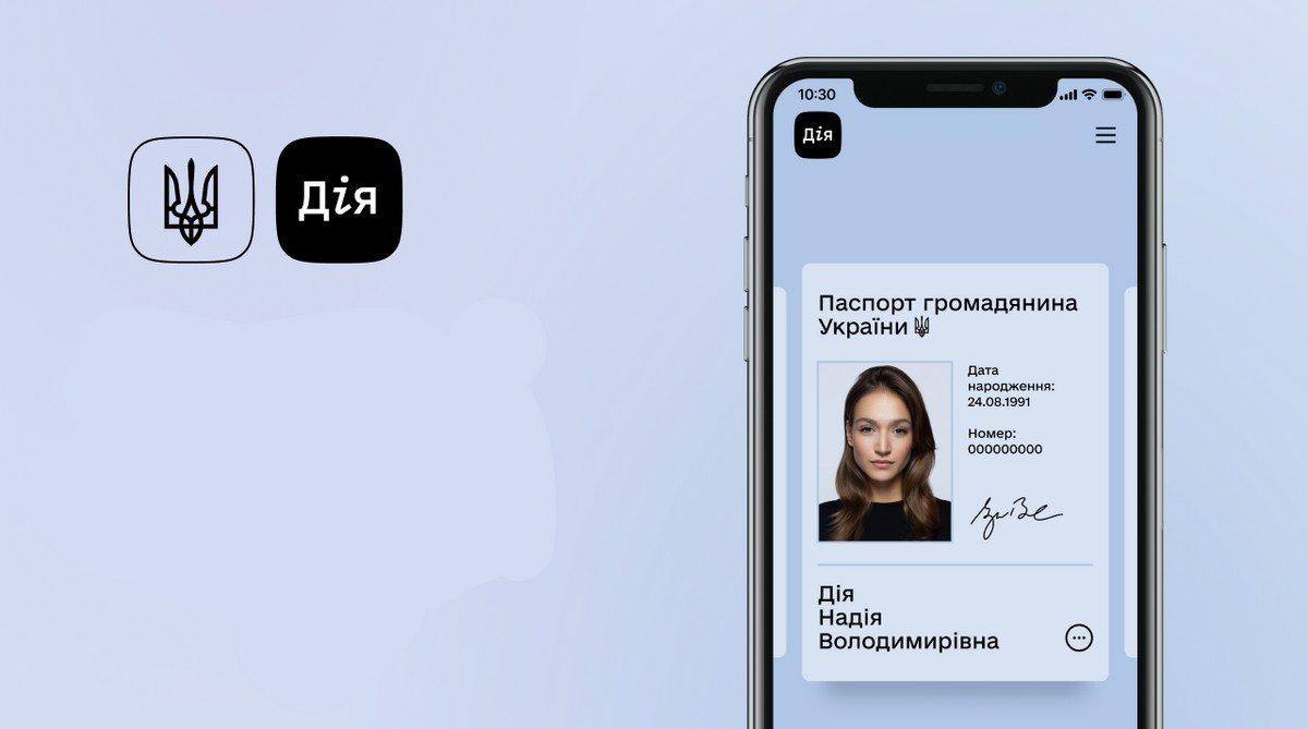 е-паспорт,ID-карточка