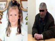В Херсонском СИЗО покончил с собой убийца семилетней Маши Борисовой