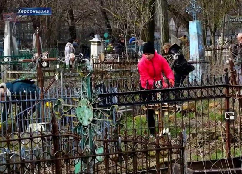 порядок, меморіальне кладовище