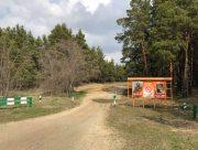 На Херсонщині готуються до сезону лісових пожеж
