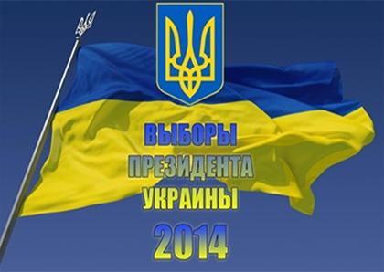 Херсонский КИУ предупреждает крымчан: готовится провокация на выборах!