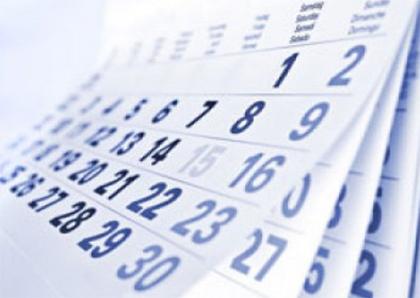 В июне херсонцы получат два дополнительных выходных