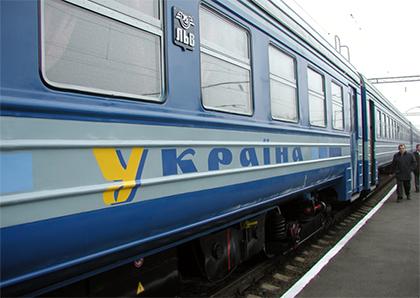 Укрзалізниця підвищує вартість квитків на поїзди