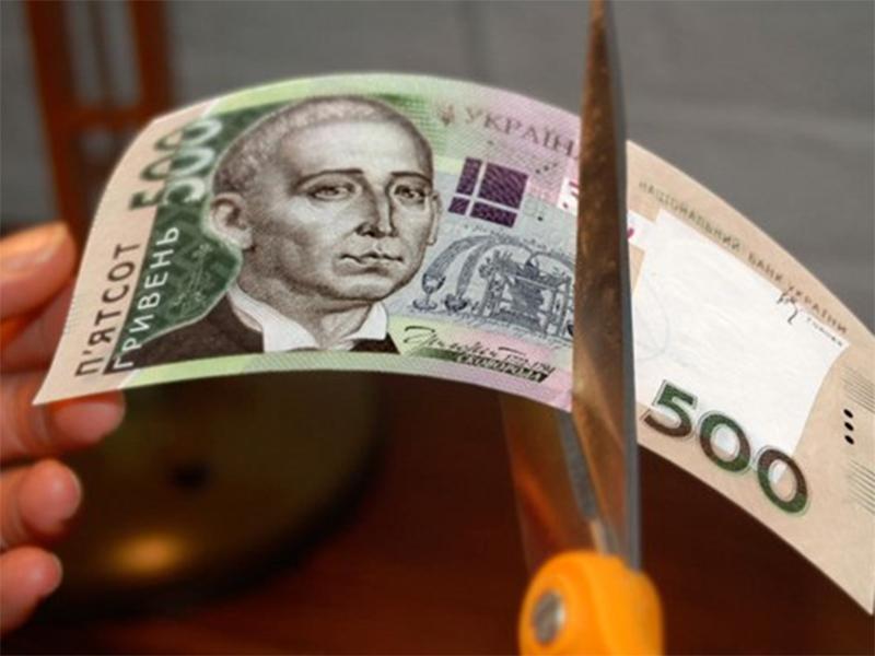 В херсонские аптеки понесли фальшивки вместо денег