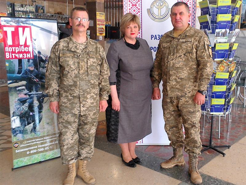 У Херсоні: «Збройні Сили України чекають на тебе»