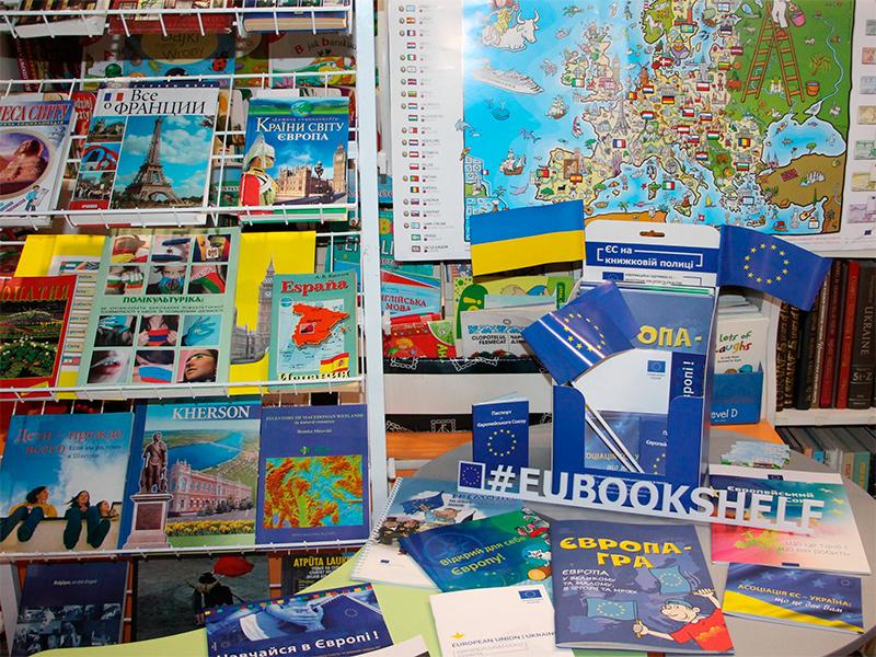 В херсонській бібліотеці для дітей відкрили куточок Європи