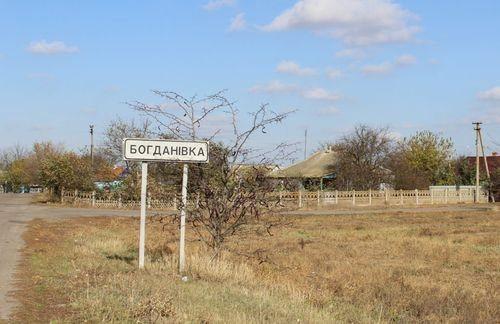 Державні землі Каховського водгоспу на території Богданівки в приватних руках