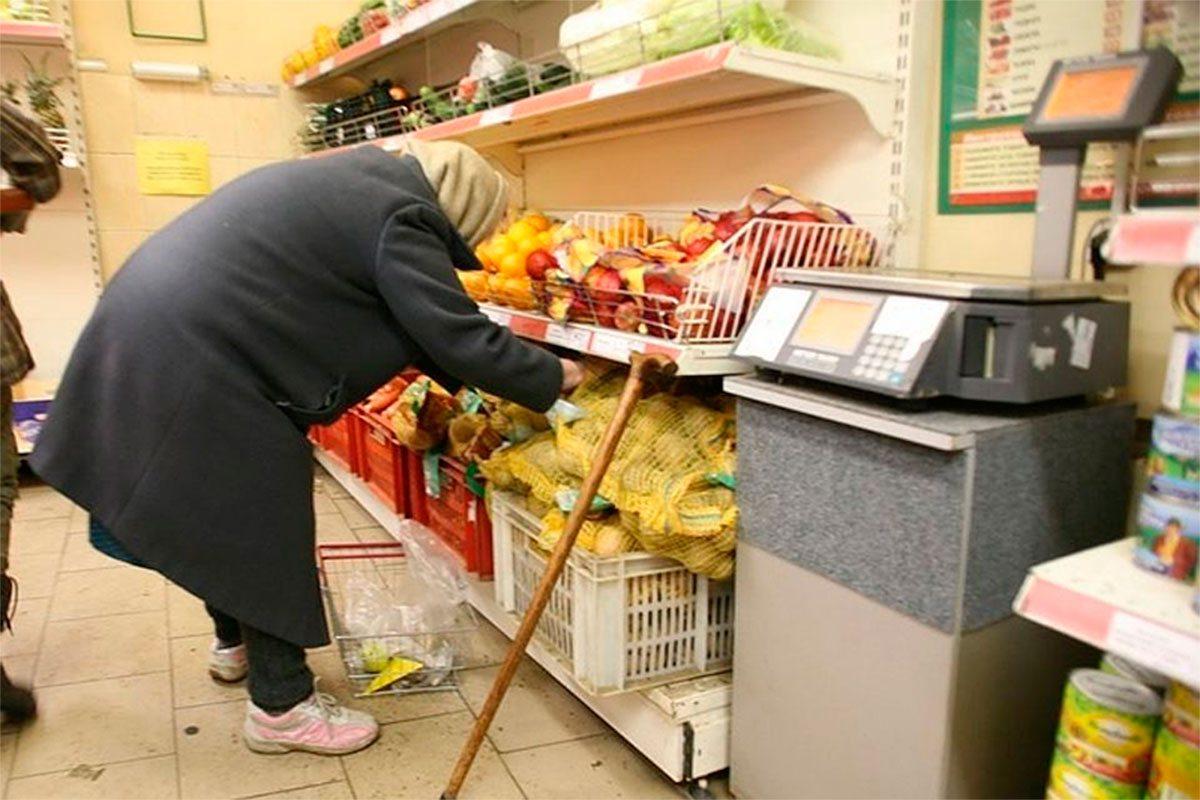 У Скадовську пенсіонерка обікрала супермаркет на 5 тисяч гривень