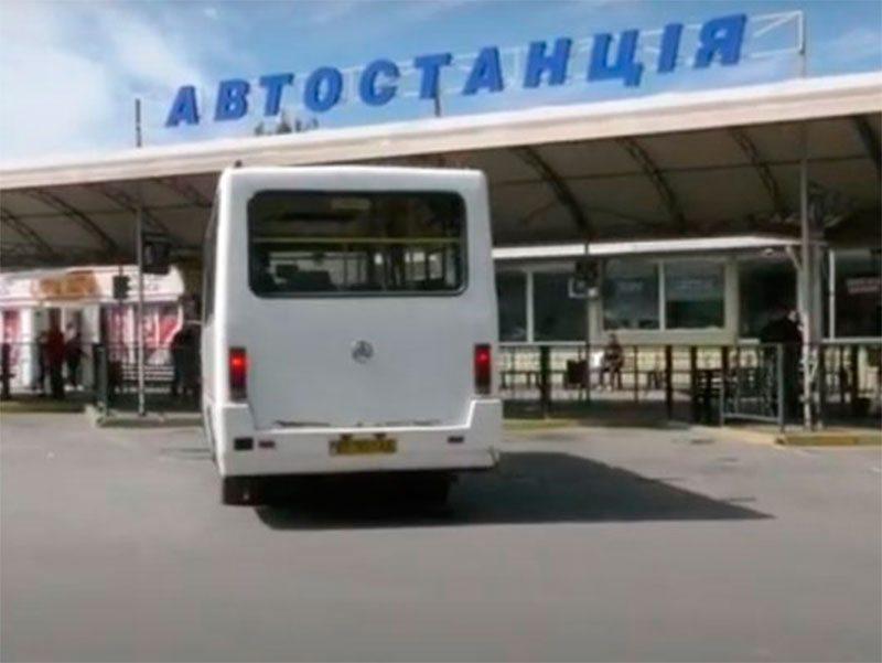 На Херсонщині відновили автобусне сполучення