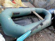 На Херсонщине полиция пресекла кражу рыбы из пруда