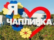 На зарплату секретаря селищної ради Чаплинська громада виклала 2,35 мільйона гривень
