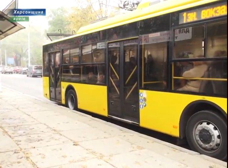У Херсоні поновили пільговий проїзд у громадському транспорті