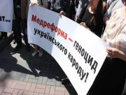 Херсонские депутаты обратились к Премьеру по ситуации с местными медучреждениями