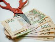 Херсонским чиновникам урезали зарплаты