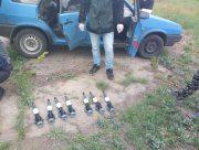 На Херсонщине разоблачили вооруженных похитителей оборудования с дождевальных машин
