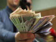 Карантинные выплаты: сколько украинцев получили компенсацию