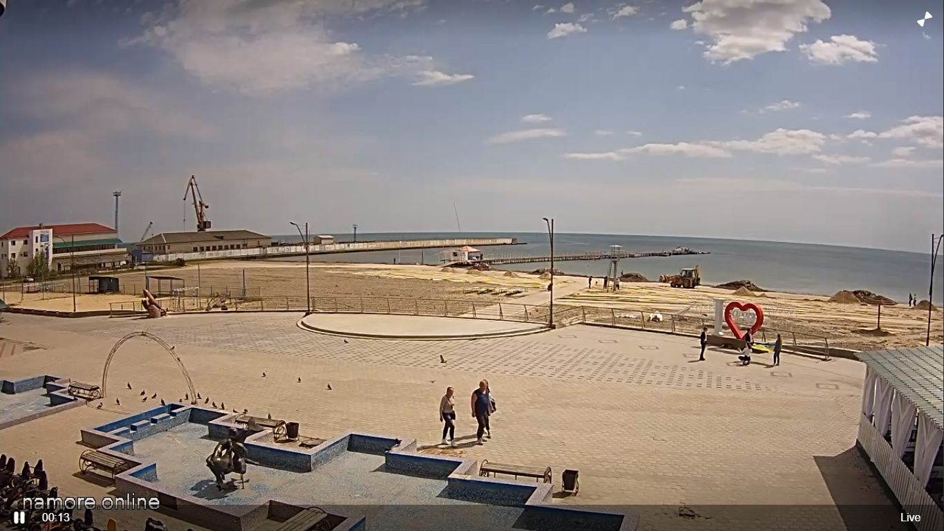 скадовск, пляж, курорт, песок